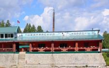 База отдыха «Тофаларский кордон»