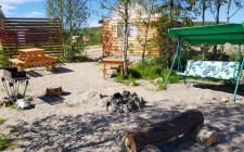 Турбаза «Барвиха парк»