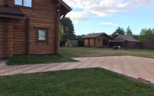 База отдыха «Башарово»