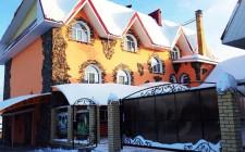 Дом отдыха «Подкова хаус»