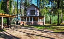 База отдыха «Лесные угодья»