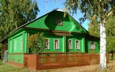 База отдыха «Демидовка»
