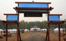 База отдыха «Алхана-тур»