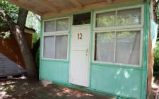 4 местный домик