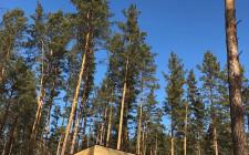 Эко-база отдыха «Шишка»